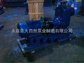 供应ZW100-100-20耐腐蚀自吸泵
