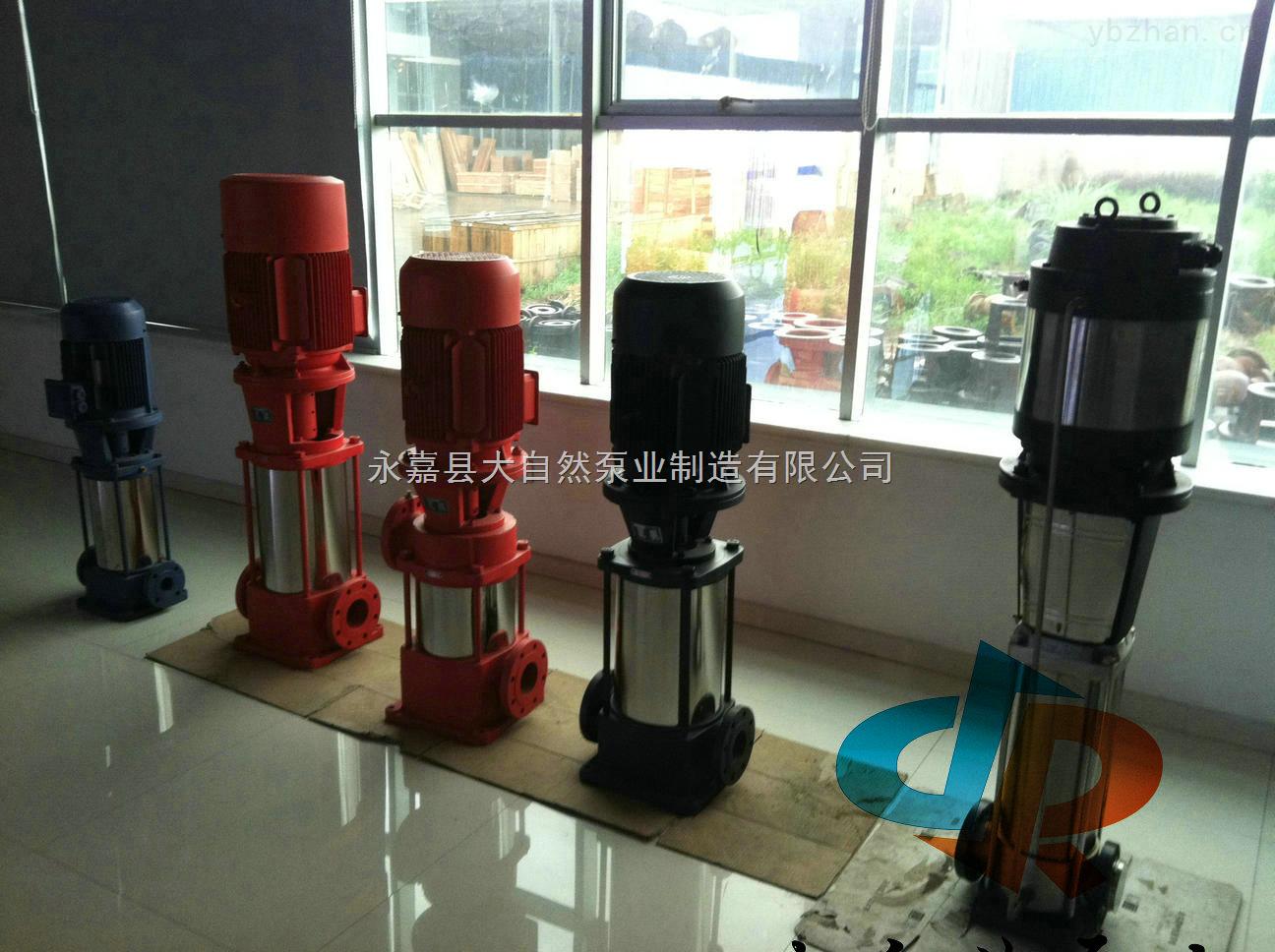供應CDLF8-100多級耐腐蝕離心泵