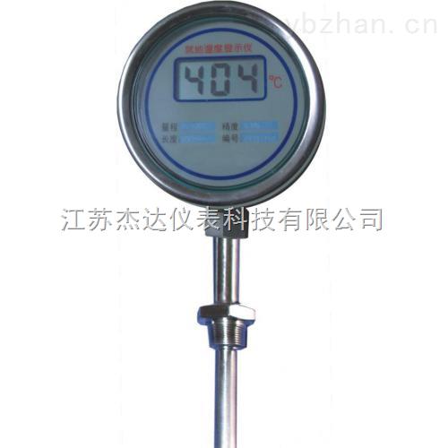 JDW型就地温度显示仪
