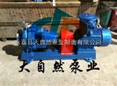 供应IS50-32-160A卧式单级离心泵
