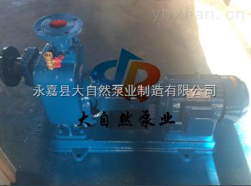 供应200ZX400-32靖江自吸泵