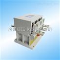 CKJ20低压永磁真空接触器 1000A永磁真空接触器