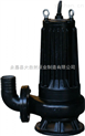 供應WQK20-60QG潛水式排污泵