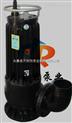 供应WQK100-15QG潜水排污泵价格