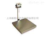 北京75公斤防水電子臺秤價格