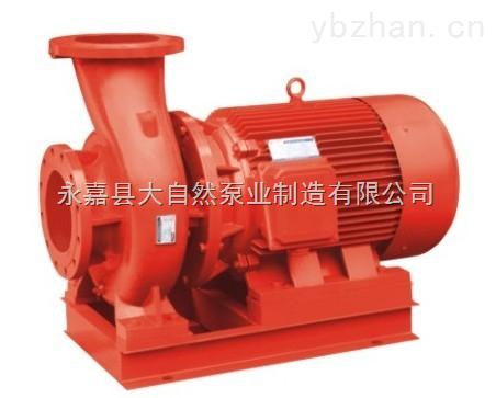 供應XBD5/10-80W消防泵價格