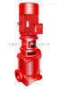 供應XBD-100LG多級消防泵廠家