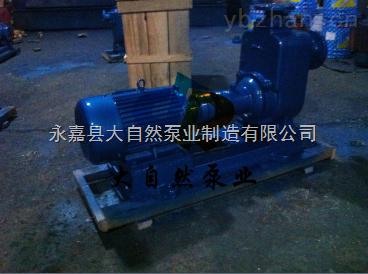 供應ZW80-40-16zw無堵塞自吸泵