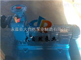 供应ZW80-80-45自吸泵泵头