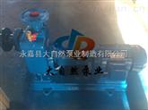 供应80ZX35-13无阻塞自吸泵