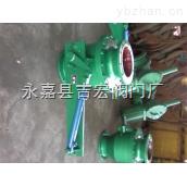 液动推杆式球阀-液动球阀-电液动推杆式球阀