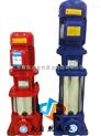 供应XBD10.8/0.56-(I)25×9上海立式固定多级消防泵厂家