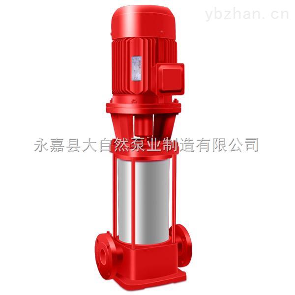 供应XBD4.4/1.11-(I)25×4消火栓消防泵 消防泵价格 XBD消防泵