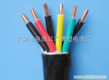 国标屏蔽电缆3*2.5控制电线电缆3*1.5