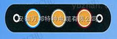安徽YFFBG柔性扁平电缆