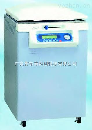 CLG-40L-ALP CLG-40L热蒸汽灭菌器-东南科仪总代理
