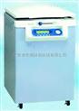 ALP CLG-40L热蒸汽灭菌器-东南科仪总代理