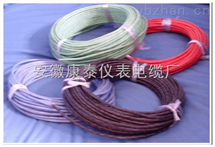 厂家供应FF-7*1.5耐高温电缆免运费