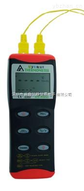 AZ8856-數字溫度計
