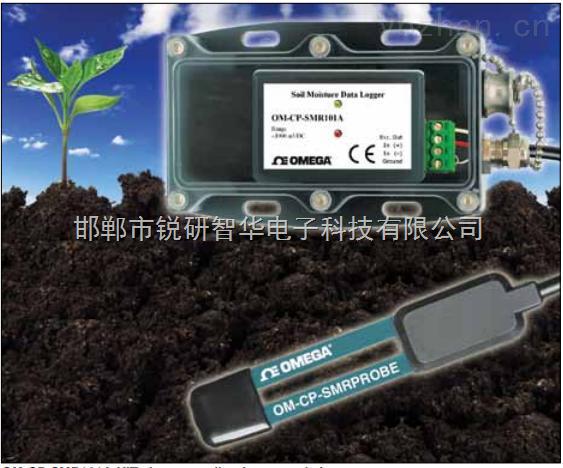 电池供电土壤湿度记录仪