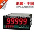 通信機房專用直流電度表
