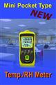 TM-730数显温湿度计