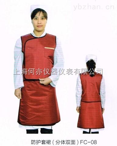 FC-08 X射线辐射防护分体套裙