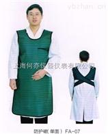 FA-07辐射防护裙射线防护服