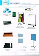 射线防护装置系列铅衣架/铅防护帘