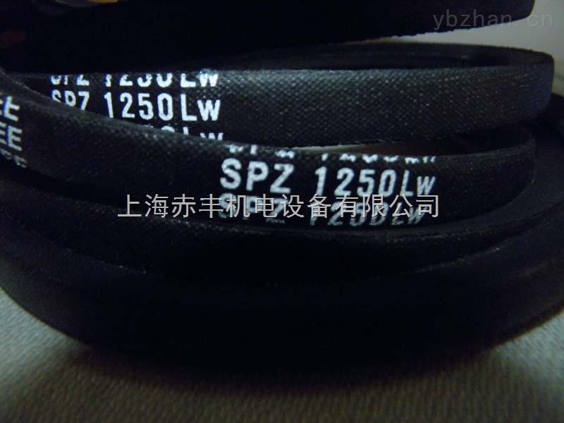 空调机皮带SPZ1250LW进口三角带SPZ1250LW高速防油三角带工业皮带