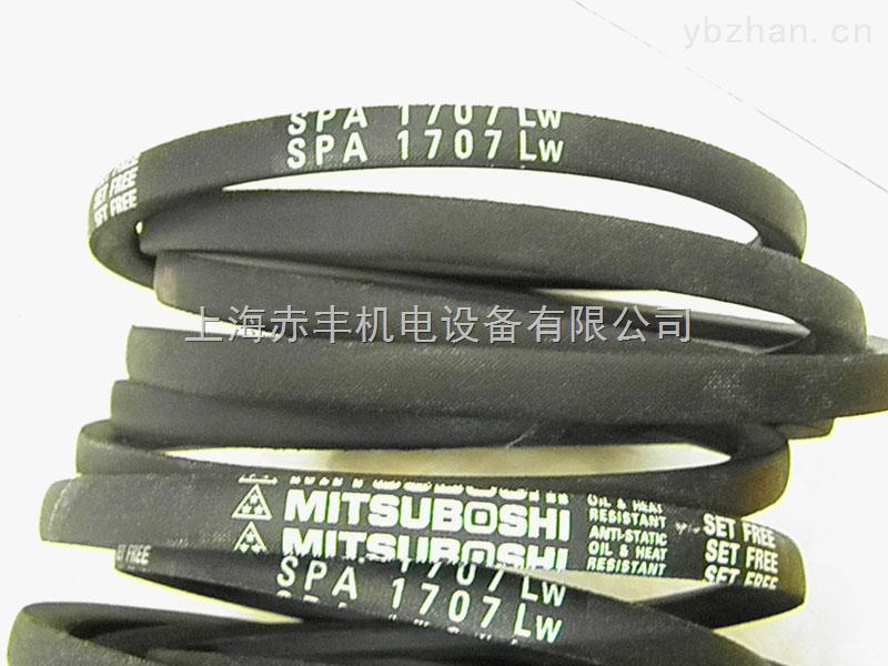 原装日本MBL三角带SPA1707LW防静电三角带