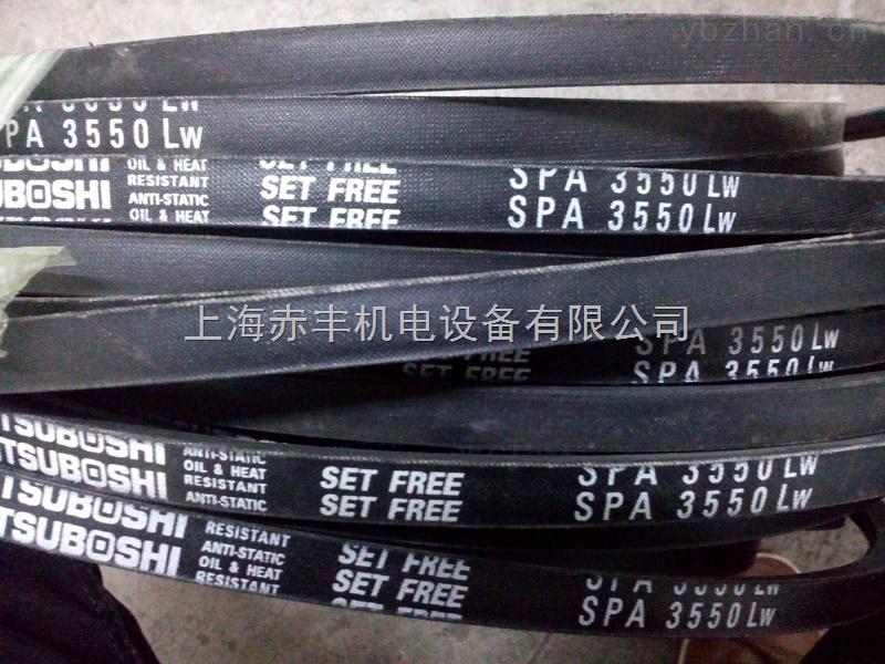 进口日本三星三角带SPA3600LW风机皮带代理商,工业皮带价格