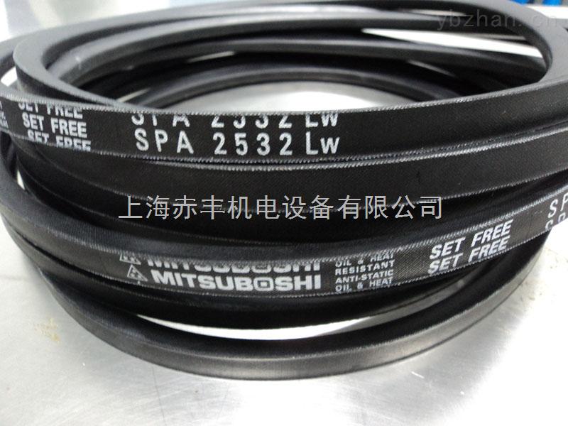 进口三星风机皮带SPA4865LW防静电三角带高速传动带