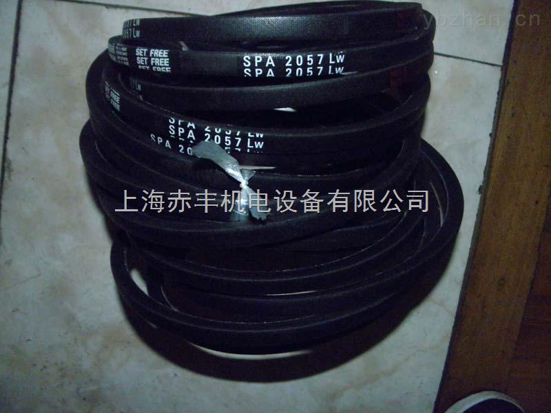 耐高温皮带SPA1032LW空调机皮带