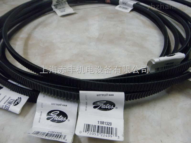 供应进口11M1220广角带11M1220耐高温皮带传动带