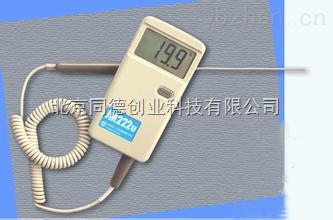 便攜式數字溫度計 表面溫度計