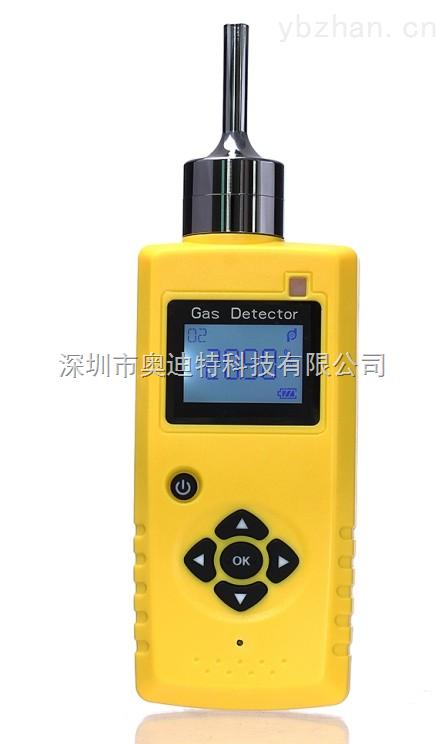 泵吸式氯气检测仪