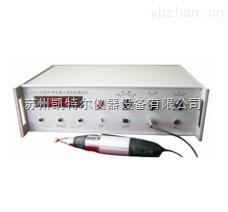 过渡电阻测试仪