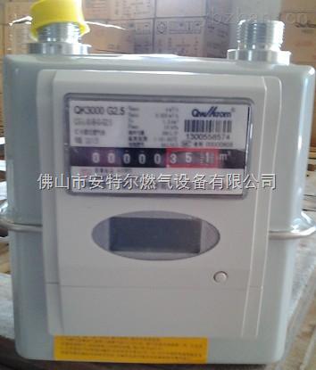 家用煤氣表IC卡煤氣表/天然氣表/膜式燃氣表