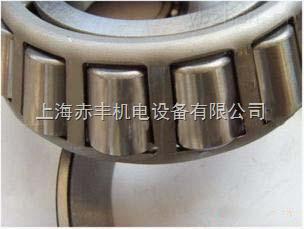 30220FAG进口原装圆锥滚子轴承30220