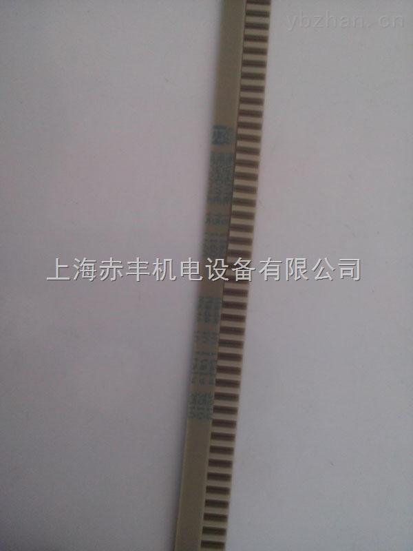 供应进口同步带T10-1600高速传动带