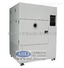 高低温交变湿热测试设备设计,博物温湿度振动试验台英语,进口加速老化试验机价格