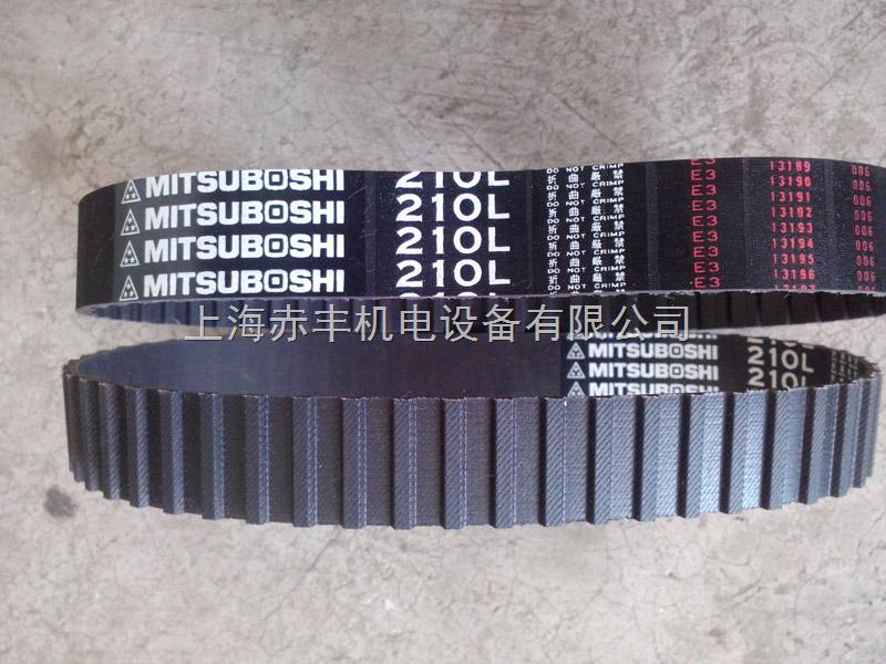 S5M圆形齿同步带S5M1295,S5M1290,S5M1270,S5M1115,S5M720,S5M575,S5M560