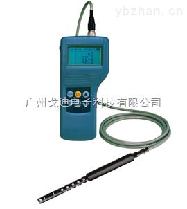 2211日本加野空氣質量監測儀