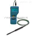 2211日本加野空气质量监测仪