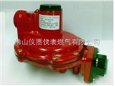 供应FISHER减压阀R622H-DJG燃气调压阀