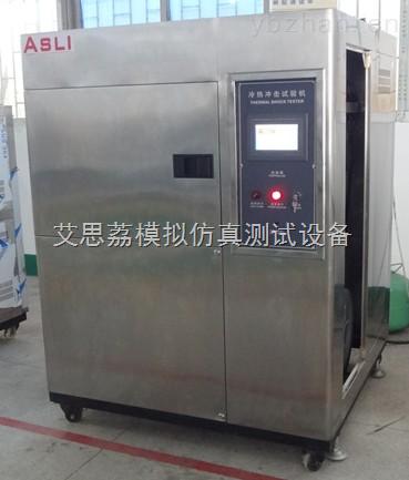 可程式高低温低气压试验箱产品介绍