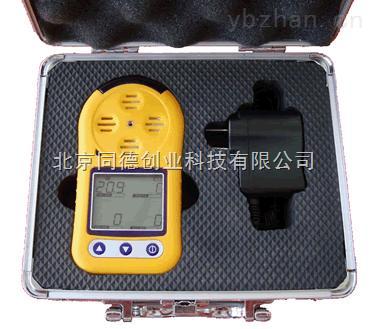 便携式氢气检测仪/氢气泄露报警仪