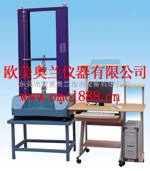 经济型万能材料拉力试验机/万能拉压力测试仪