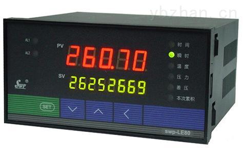 SWP-W-C901-02-05/06 SWP-W-C903-01-05/06-HL-数字显示控制仪 SWP-C103-01-23-HL